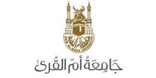 جامعة ام القرى.jpg