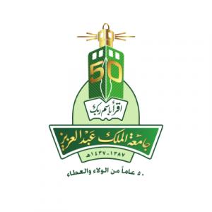 جامعة عبد العزيز.png