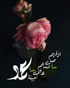 FB_IMG_1620940566819.jpg