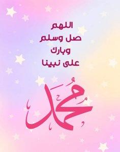 FB_IMG_1620940703410.jpg