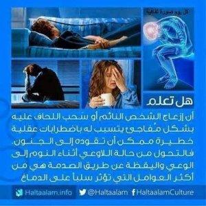 FB_IMG_1621034139054.jpg