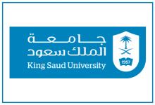 جامعة الملك سعود.png
