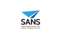 خدمات-الملاحة-الجوية-السعودية.png