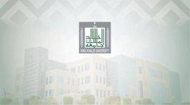 جامعة الملك خالد.jpg