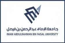 اطلاق بيت خبرة للتعليم الإلكتروني في جامعة الامام عبدالرحمن.jpg