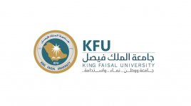 جامعة الملك فيصل.jpg