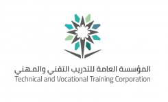 اعلان مواعيد القبول الإلكتروني للفصل التدريبي الأول في كلية ينبع التقنية.jpeg