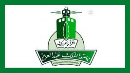 جامعة الملك عبدالعزيز.png