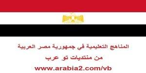 مصر.jpg