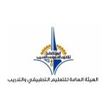 بدء التقديم لكليات ومعاهد التطبيقي في الكويت.png