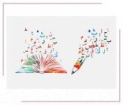 إلزام المدارس الخاصة بتدريس اللغة العربية والتربية الإسلامية بدءا من مرحلة الروضة والتمهيدي.jpg